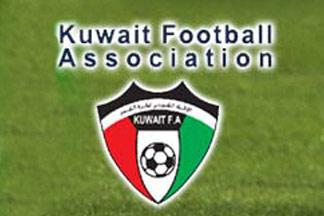 تاريخ الاتحاد الكويتي لكرة القدم