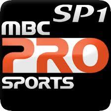 MBC الرياضية 1