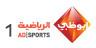 تقديم مباراة الأهلاوية ضدالصقر اليمني adsports1.jpg