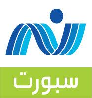���� ���� ���� ����� Nile Sport ��� ������ ��� ����� ������ 20/2/2014