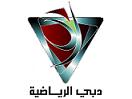 دوري أبطال أسيا بختكور + الاتحاد السعودي تاريخ 24-9-2009