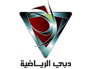 ����� ����� ��� ������� ������ � �������� ������� ..  ( ����� �������� ) dubai_sports_channel