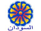 البث المباشر لتلفزيون السودان