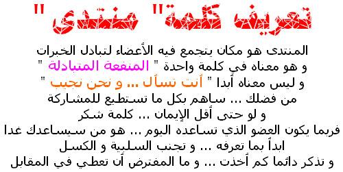 اخر ابتكرات  هههههههههههههههههه 13