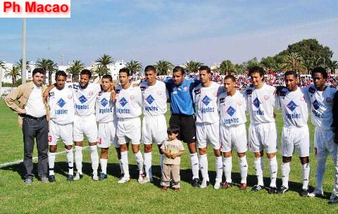 تقديم مباراة كرة القدم نهائي wac2005.jpg