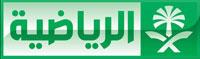 || تقديــــم لقــــاء ســــوريا vs إيــــران || ربع نهائي كأس آســــيا للناشئين|| saudisport.jpg